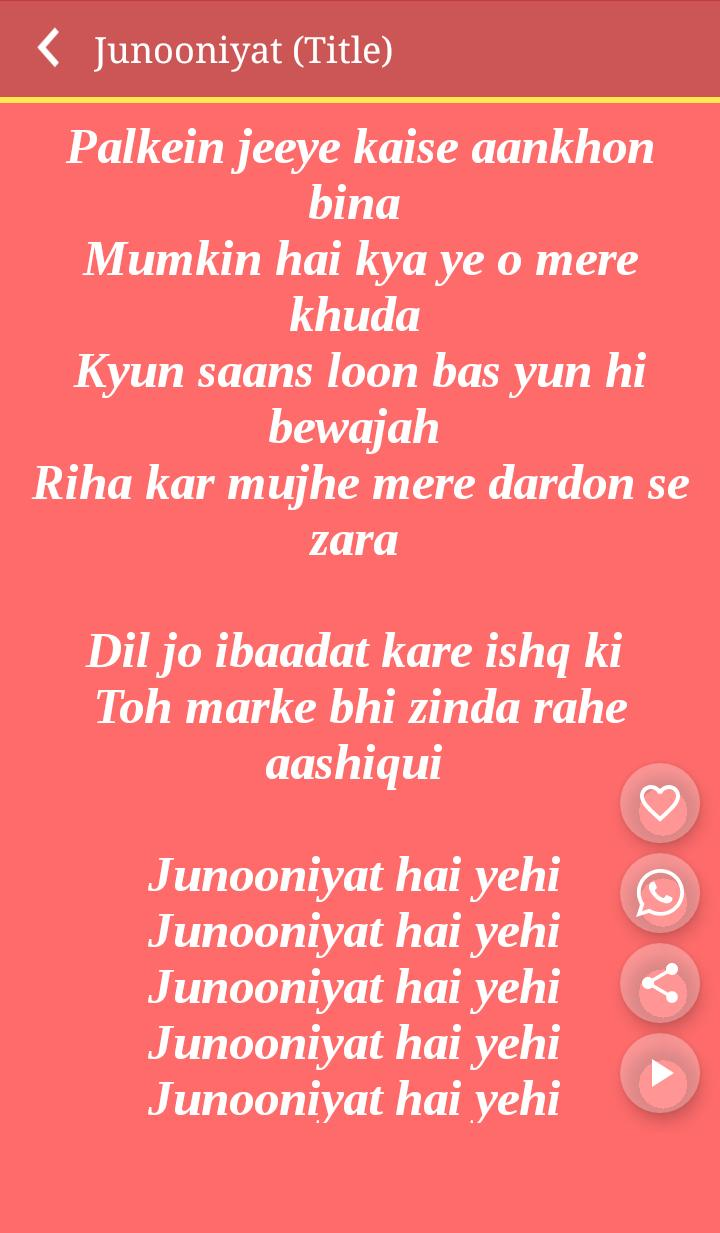 Mumkin hai lyrics english