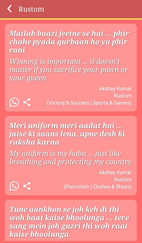 Hit rustom songs lyrics apk hit rustom songs lyrics apk stopboris Images