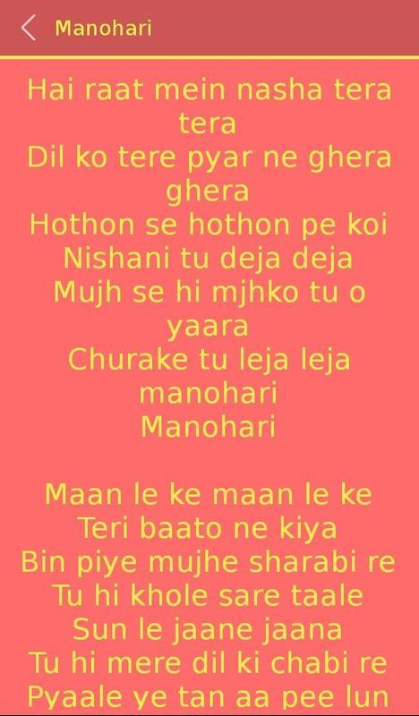 hey raat mein nasha tera tera full hd video song download