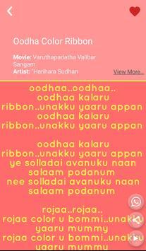 Hit Satyaraj Songs Lyrics apk screenshot