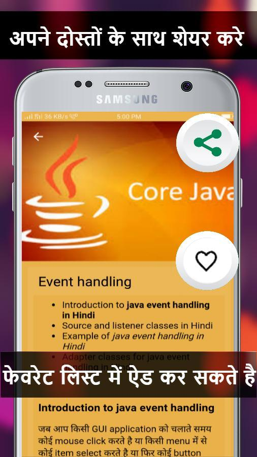 Learn Programming for Android - APK Download