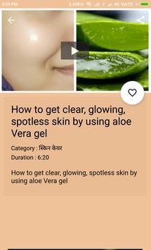 Beauty Tips for Female apk screenshot