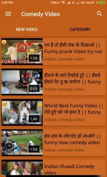 Comedy Video screenshot 1