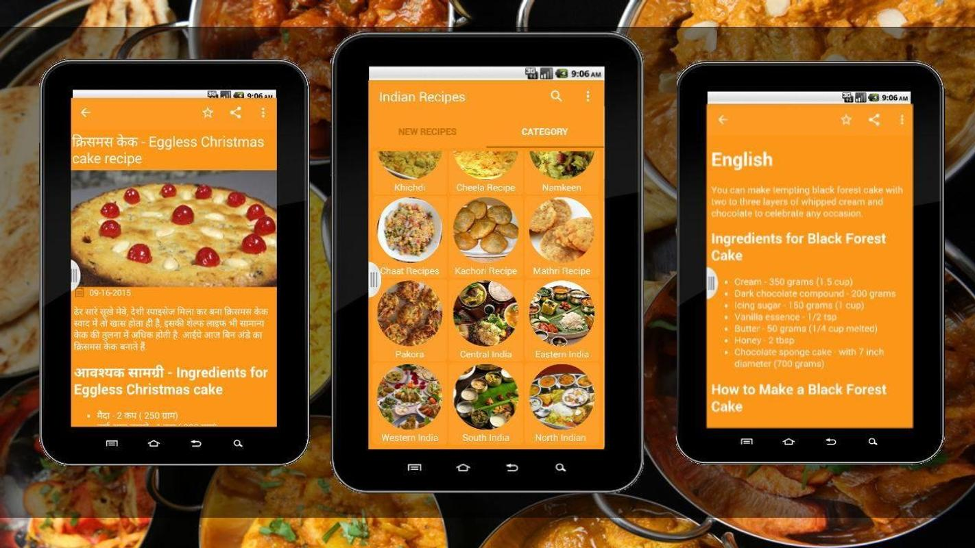 Indian recipes apk download free lifestyle app for android indian recipes apk screenshot forumfinder Images