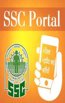 SSC Portal 2018 poster