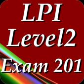無料版 LPI Level2 Exam 201試験対策 icon