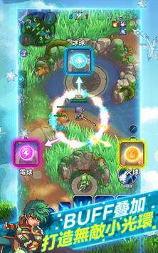 原力守護者 screenshot 7