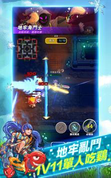 原力守護者 screenshot 8