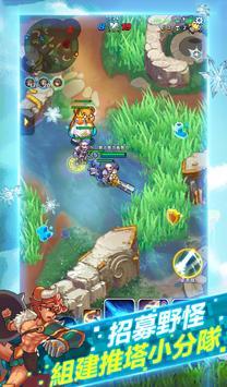 原力守護者 screenshot 14