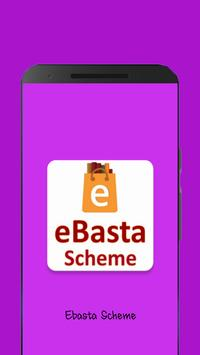 Pradhan Mantri eBasta Scheme screenshot 5