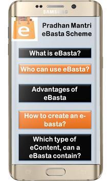 Pradhan Mantri eBasta Scheme screenshot 1