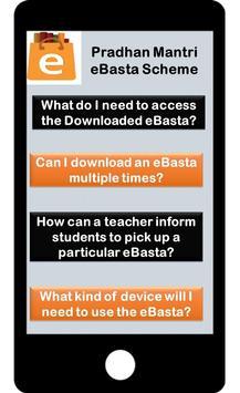 Pradhan Mantri eBasta Scheme screenshot 3