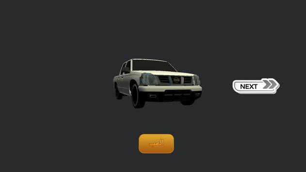 King Drift screenshot 1