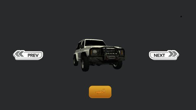 King Drift screenshot 2