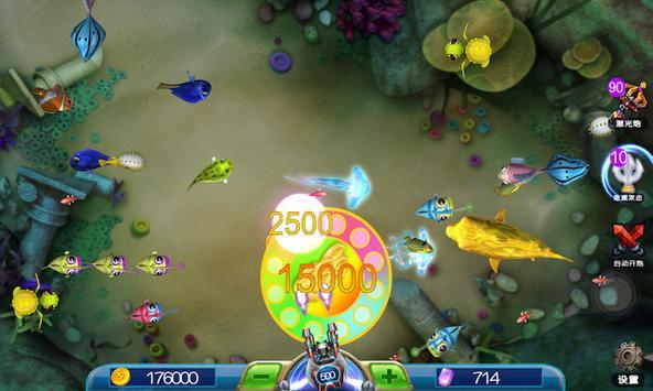 街机捕鱼超人 screenshot 7