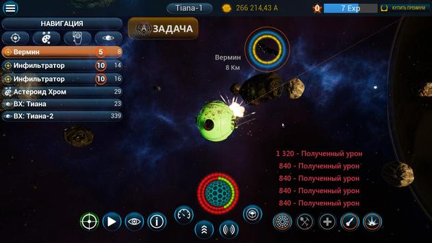 Droniverse (Unreleased) apk screenshot