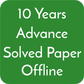 10 Years Jee Advance Solved Papers Offline icon