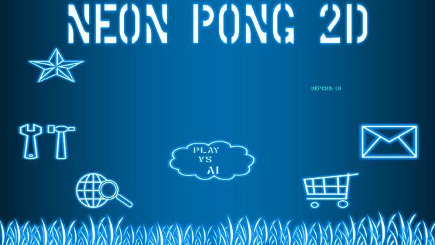 Neon Pong screenshot 4