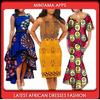 最新的非洲服装时尚 图标