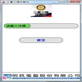 三陽扶輪社 icon
