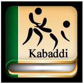Tutorials for Kabaddi Offline icon