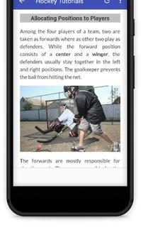 Tutorials for Hockey Offline screenshot 5