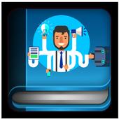 Tutorials for Interpersonal Skills Offline icon