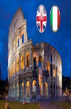 تعلم اللغة الانجليزية و الايطالية screenshot 1