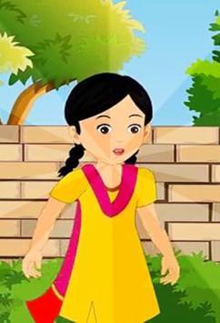 Urdu Poems For Kids apk screenshot