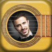 Guitar Photo Frames icon