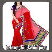Lehenga choli Fashion Wear icon