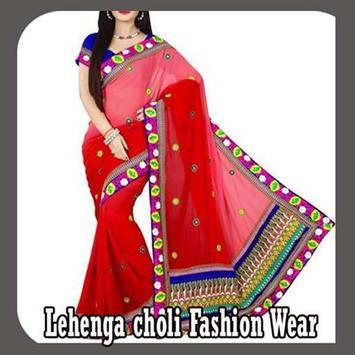 Lehenga choli Fashion Wear screenshot 10