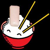 Rice Gum icon