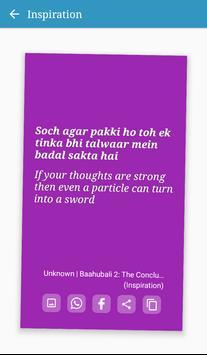 Hit Tamil Songs Lyrics apk screenshot