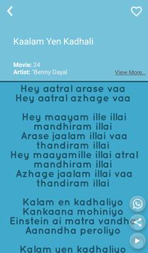 Benny Dayal Hit Songs Lyrics screenshot 9