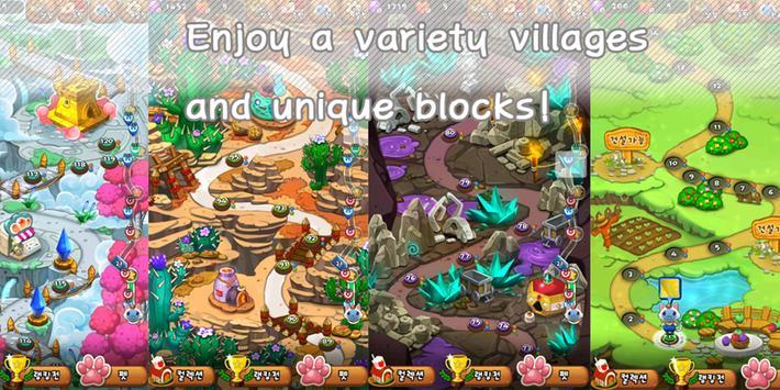 PangPangVillage apk screenshot