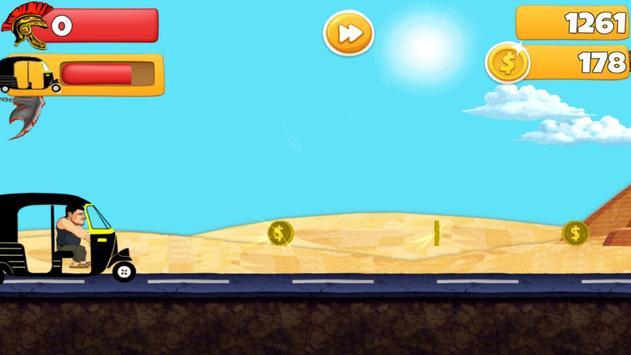 Egypt Runner screenshot 2