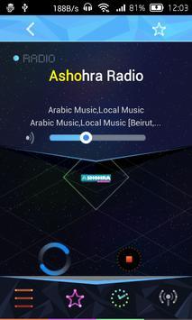 Radio Lebanon screenshot 2