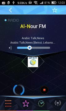 Radio Lebanon screenshot 3