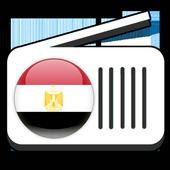 Egypt Radio Online: Free Egyptian Radio Live icon