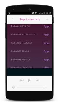 Egypt Radio Online: Free Egyptian Radio Live apk screenshot