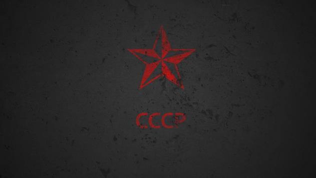 Red star. Live wallpapers apk screenshot