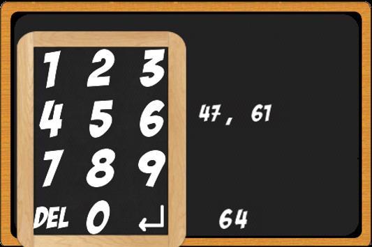 Logic Math Quiz screenshot 2