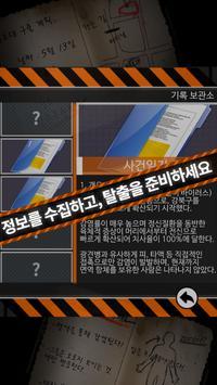 원 데이(ONE DAY) apk screenshot