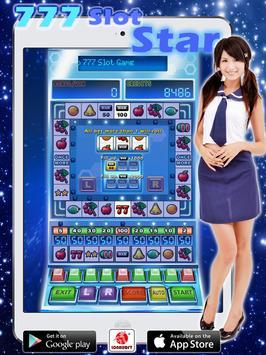 Игровой автомат купить
