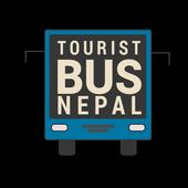 Deepjyoti Adventure Tours N Travels icon
