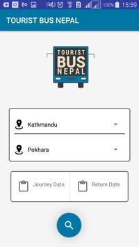 Deepjyoti Adventure Tours N Travels screenshot 1