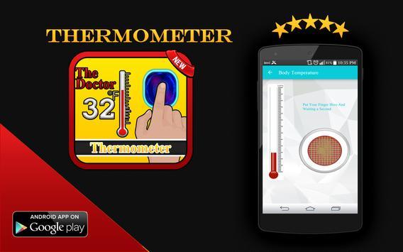 Your Body Temperature Joke screenshot 2