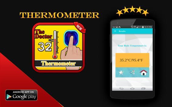 Your Body Temperature Joke screenshot 3