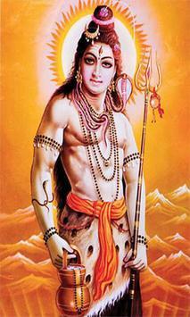 Lord Shiva New Wallpapers HD apk screenshot
